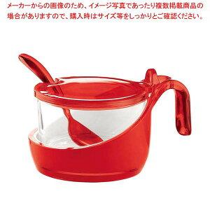 グッチーニ シュガー/パルメザンチーズジャー 248900 65レッド 【メイチョー】【 オーブンウェア 】