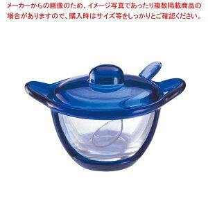 グッチーニ シュガー/パルメザンチーズジャー 231700 68ブルー 【メイチョー】【 オーブンウェア 】