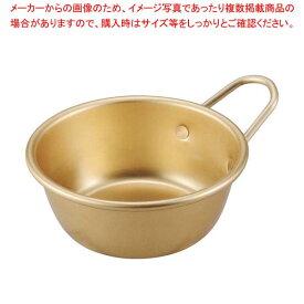 アルマイト マッコリカップ 手付 13cm ゴールド 【メイチョー】グラス・酒器