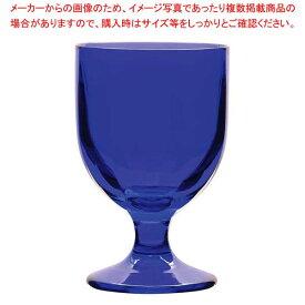 プラキラ トライタン ワイングラス 230cc ディープブルー LS101_220DB 【メイチョー】グラス・酒器