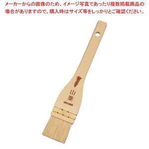 わさび専用 便利ハケ 【メイチョー】オロシ金・チーズ卸