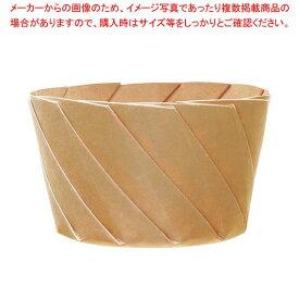 おりがみカップ 特小(20枚入)茶 230cc 【メイチョー】厨房消耗品