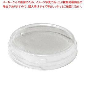 おりがみカップ蓋 大(40入) 【メイチョー】厨房消耗品