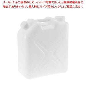 水缶(ポリタンク)20L ポリエチレン(新タイプ) 【メイチョー】店舗備品・防災用品