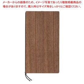 えいむ 木製合板メニューブック ウォルナット WB-904 【メイチョー】メニュー・卓上サイン