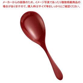 ビッグスプーン 朱 1500431 【メイチョー】ビュッフェ・宴会