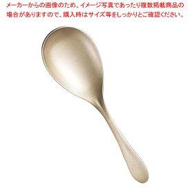 耐熱ビッグスプーン シャンパンゴールド 1500432 【メイチョー】ビュッフェ・宴会