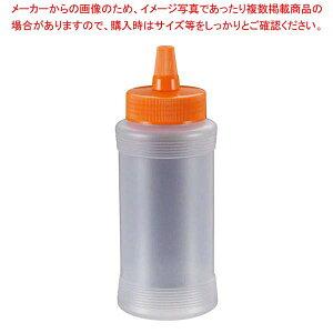 ドレッシングボトル(ネジキャップ式)HPP-470 470ml オレンジ 【メイチョー】ディスペンサー・ドレッシングボトル