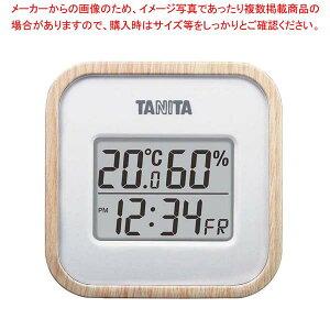 タニタ デジタル温湿度計 TT-571-NA ナチュラル 【メイチョー】温度計