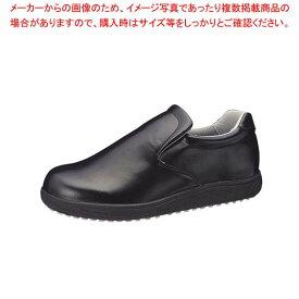アキレス スニーカー クッキングメイト100 黒 30.0cm 【メイチョー】ユニフォーム