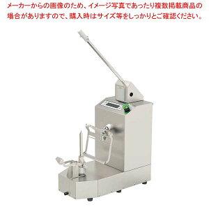 高速電動ピーラー 大助 KA-750 【メイチョー】