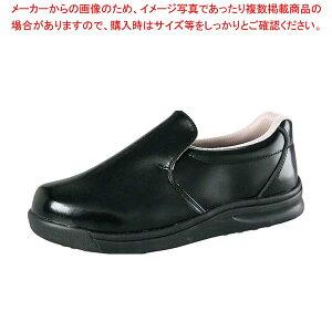 ノサックス 厨房靴 グリップキング 先芯入 黒 GKS-B 29cm 【メイチョー】