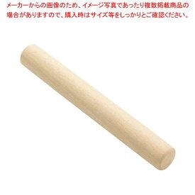 木製 ケーキめん棒 No.7140 中 【メイチョー】