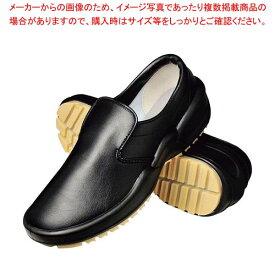 弘進 シェフメイトグラスパー CG-002 黒 30cm 【メイチョー】