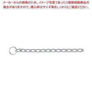 ステンレスボールペン用マンテルチェーン連結セット 40cm SMC-40 【メイチョー】