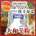 大和芋粉 【 業務用 】 メイチョー