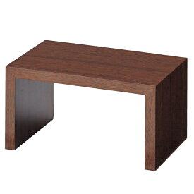 木製コの字DP 20×13cm ブラウン M 【メイチョー】