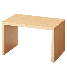 木製コの字DP 20×13cm ナチュラル M 【メイチョー】