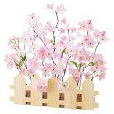 桜満開垣根アレンジ1個 【桜 サクラ さくら 春 飾り イベント 装飾】 【メイチョー】