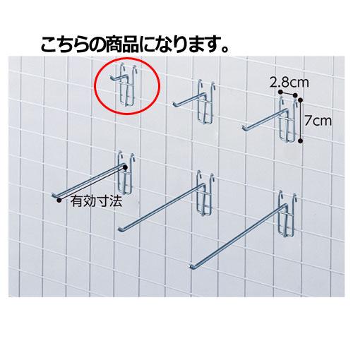ネット用フック(φ5mm) L5cm 10本