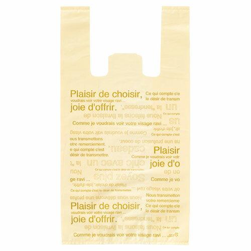 カフェオレ レジ袋 18×35cm 100枚【 ラッピング用品 包装 ラッピング袋 レジ袋 ポリ袋 カラー 消耗品 かわいい 業務用 】