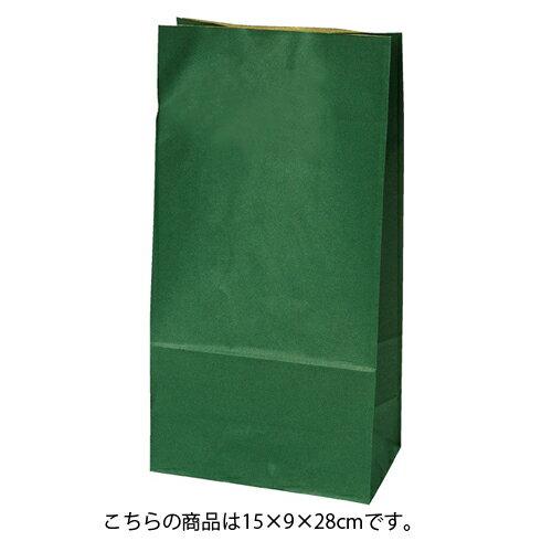カラー無地 グリーン 15×9×28 1000枚【店舗備品 包装紙 ラッピング 袋 ディスプレー店舗】