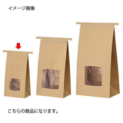 ワイヤーバッグ 窓付き 茶無地 9×5.5×17 50枚【店舗備品 包装紙 ラッピング 袋 ディスプレー店舗】