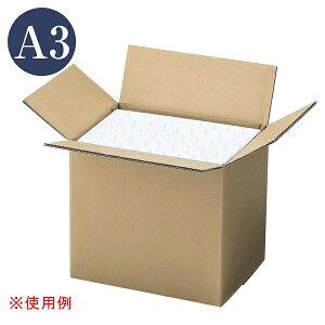 重梱包用ダンボール45×35×30cm30枚 【メイチョー】