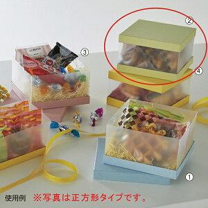 サイドクリアボックス 長方形 グリーン 20個 19.8X7.8X8cm 【メイチョー】