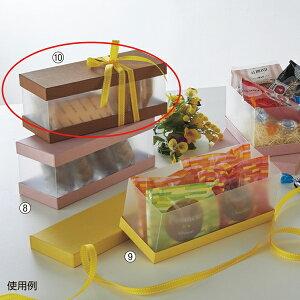 サイドクリアボックス 長方形 ブラウン 20個 19.8X7.8X8cm 【メイチョー】