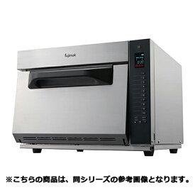 フジマック ウェーブスター FEWS7053 【 メーカー直送/代引不可 】【開業プロ】