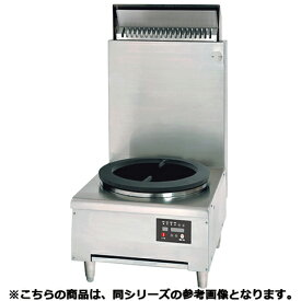 フジマック ガスローレンジ(低輻射タイプ) FGTLA0675F LPG(プロパンガス)【 メーカー直送/代引不可 】【開業プロ】【メイチョー】