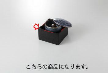和食器 塗箱11cm 35S545-14 まごころ第35集 【キャンセル/返品不可】【開業プロ】