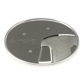 マルチシェフ フードプロセッサー用パーツ 2mmスライサー(正広製) MC-1000FPMPMC1-002 【メイチョー】