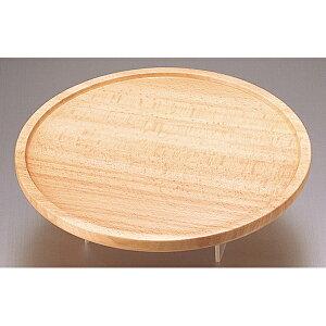 高級木製トレー 大 【メイチョー】