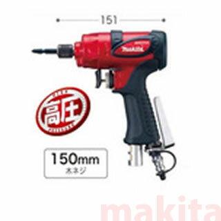 【 マキタ 電動工具 】 高圧エアインパクトドライバー 【AD605H】 【 DIY 作業用 工具 プロ 愛用 】 【 電動工具 関連品 】 メイチョー