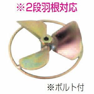 【 マキタ 電動工具 部品 パーツ オプション 】 ミキシングブレード201 A-33071 【 DIY 作業用 工具 プロ 愛用 】 メイチョー