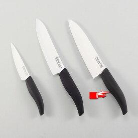 【 業務用 】【 パール金属 】 Colors Fine セラミック包丁BLACK 165 [ 両刃 さびない キッチンナイフ ] 【メイチョー】