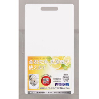 パール金属 耐熱抗菌まな板(LL)420×230×13mm HB-1535【 人気のまな板口コミまな板俎板いいまな板オシャレまな板おすすめまな板おしゃれまな板人気まな板かわいいまな板おしゃれなまな板業務用まな板通販 】 メイチョー