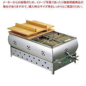 EBM 18-8 おでん鍋 尺4(42cm)13A【 都市ガス 人気おでん鍋業務用おでん鍋おすすめおでん鍋おでん鍋おでん保温庫おでん保温器おでん保温機おでん保温ケース鍋おでんウォーマー 】 メイチョー