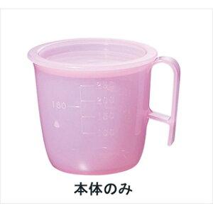 【まとめ買い10個セット品】流動食コップ 小 8302 身 ピンク