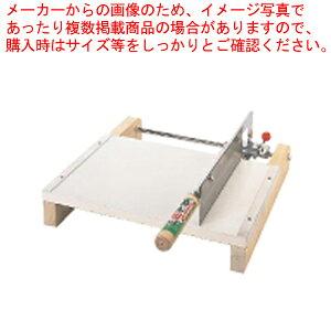 木製 麺切カッター 12型 【メイチョー】
