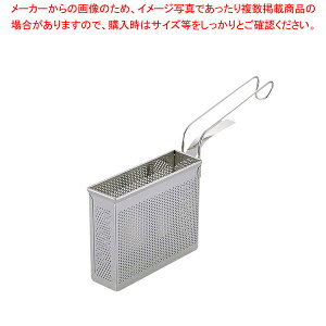 UK18-8共柄パンチング冷凍麺てぼ【 うどんてぼ 】 【メイチョー】
