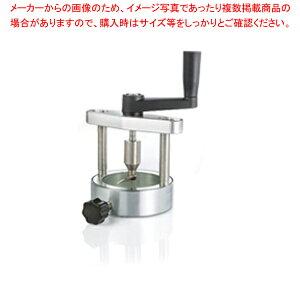 シェフインカーザ用 手動カッターユニット 【メイチョー】