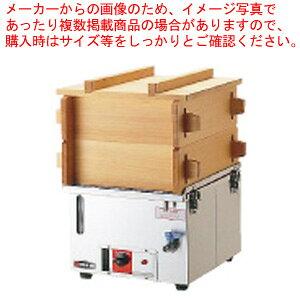 電気蒸し器 M-11【 メーカー直送/代引不可 】 【メイチョー】