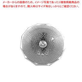 マトファ ムーラン18-10ステンレス 大 替刃 2.5mm【メイチョー】【器具 道具 小物 調理 料理 】