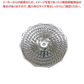 マトファ ムーラン18-10ステンレス 大 替刃 4mm【メイチョー】【器具 道具 小物 調理 料理 】