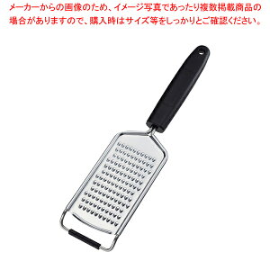 TKG キッチンツール チーズグレーター KT87927 【メイチョー】