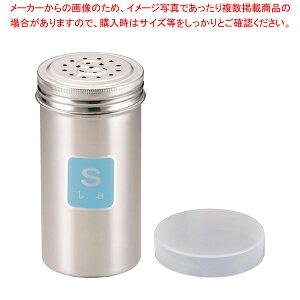 遠藤商事 / TKG 18-8調味缶ロング (アクリル蓋付)S缶【 調味料入れ 容器 調味缶 ステンレス 】 【メイチョー】