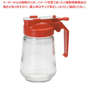 ガラス製 焼肉タレ入 250cc 赤【 調味料入れ 容器 ドレッシングボトル 】 【メイチョー】